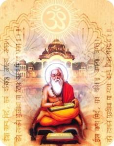 Ведическая Астрология Джотиш Jyotish