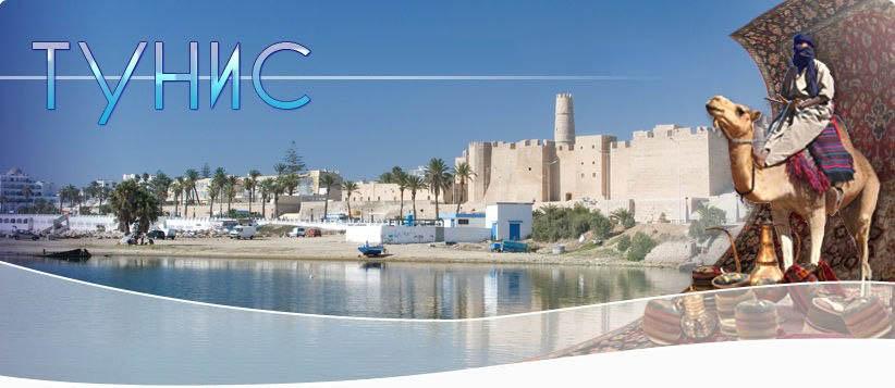Осень в Тунисе - йога семинар 2019